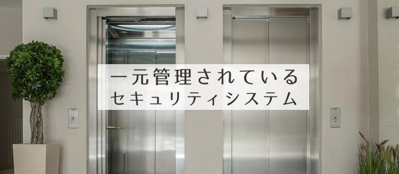 2基のエレベーター