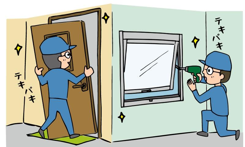 建物用の防犯設備(ドア・窓等)を導入する